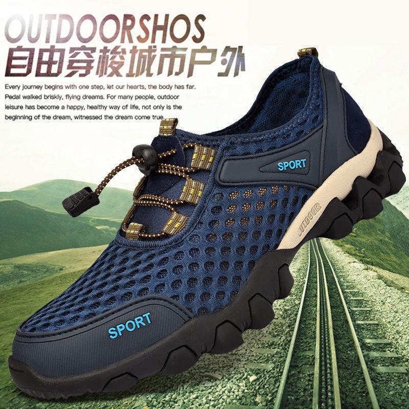 2021透气网鞋男户外轻便钓鱼涉水鞋沙滩鞋男士夏季网面运动登山鞋