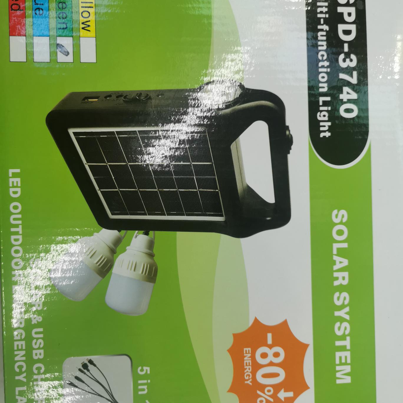 煊威太阳能户外照明套装四灯灯多功能多颜色提灯式