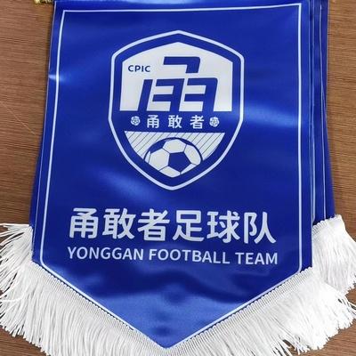 足球⚽️俱乐部锦旗