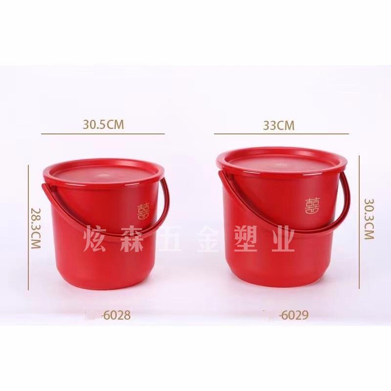 婚庆系列之大红色大号带盖桶