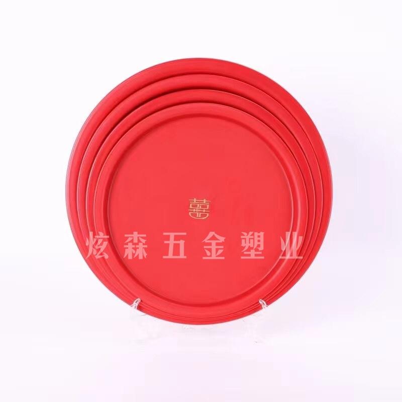 婚庆系列之大红色小号圆盘