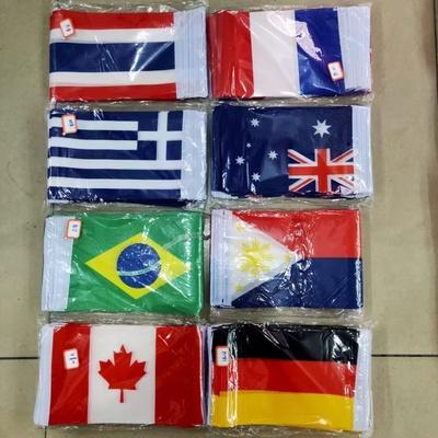 欧洲杯旗子