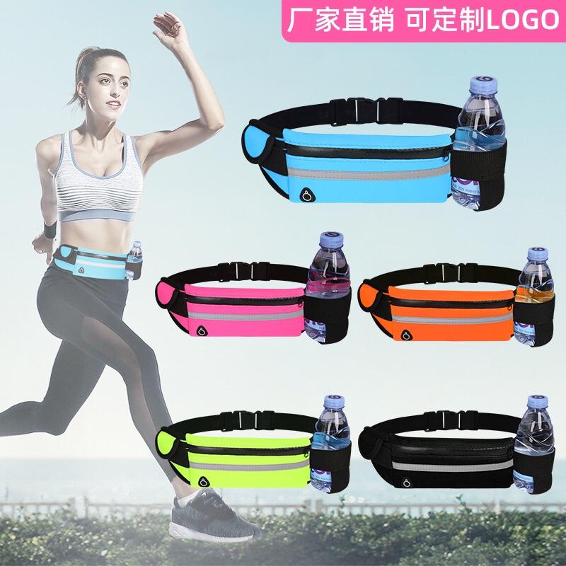 手机腰包旅行运动腰包手机包防水多功能腰带工厂定制LOGO工厂批发