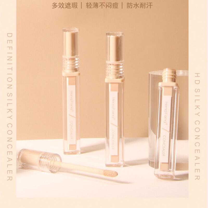 恒芳高清丝柔遮瑕液 H8497 多效遮瑕,轻薄不闷痘,防水耐汗。缔造无暇轻透妆容