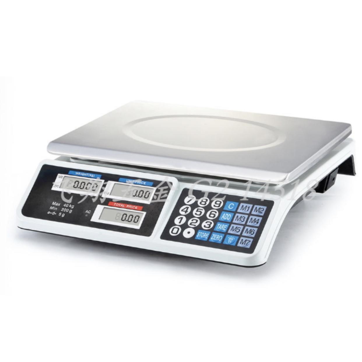 电子秤 计价秤35kg