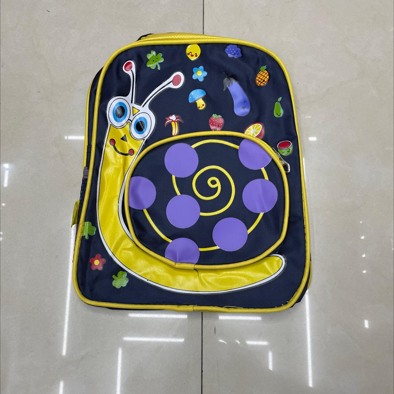 小学生书包男孩女童双肩背包韩版幼儿园儿童包包1-3年级女孩书包