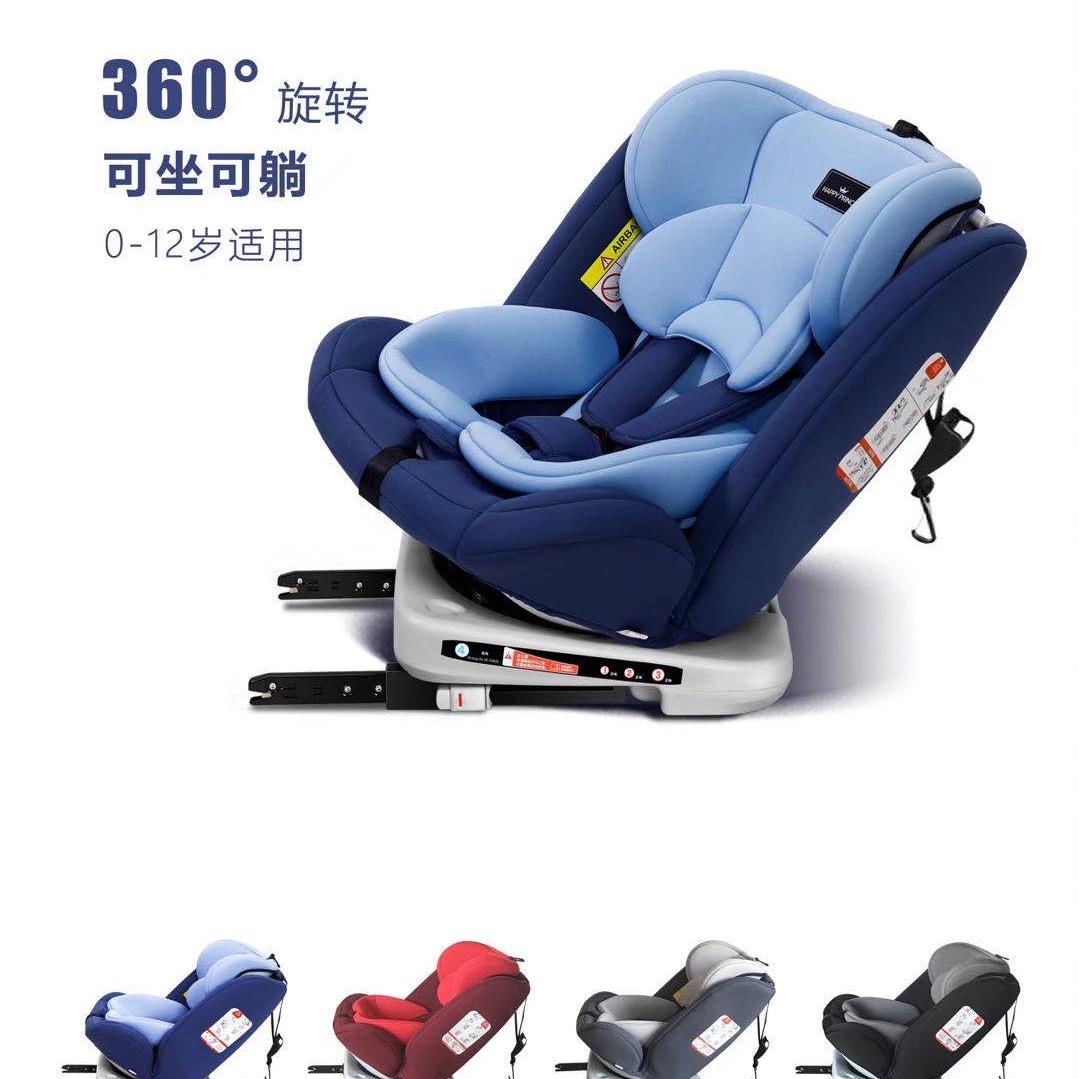 K乚005儿童安全座椅