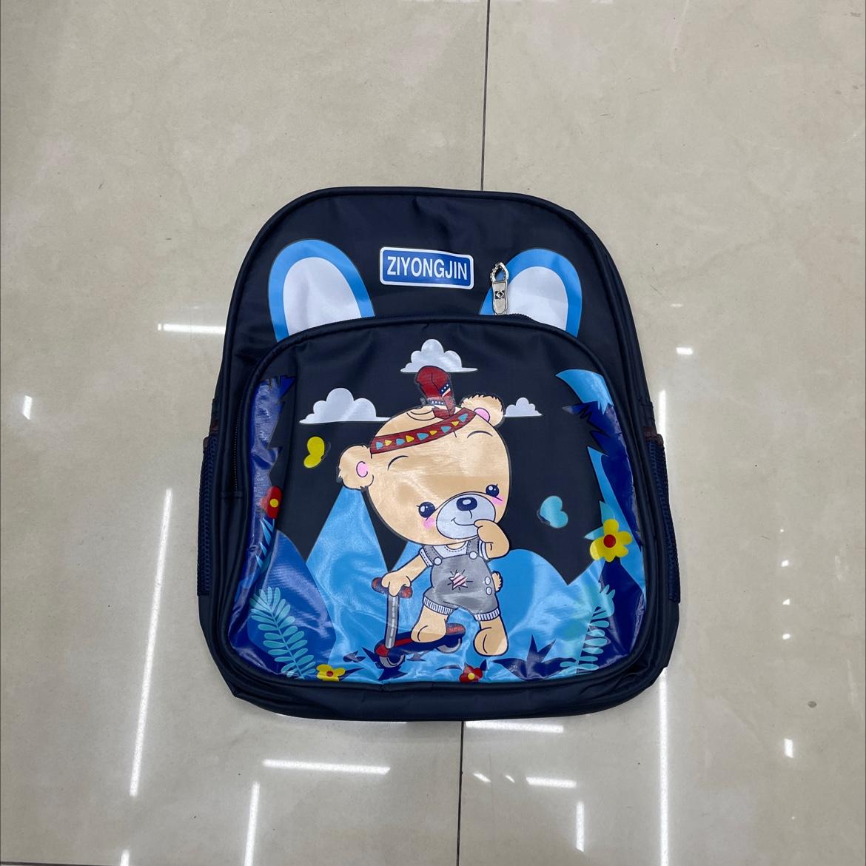 幼儿园书包小中大班女童3-4-5岁小熊卡通男童学生儿童背包一年级