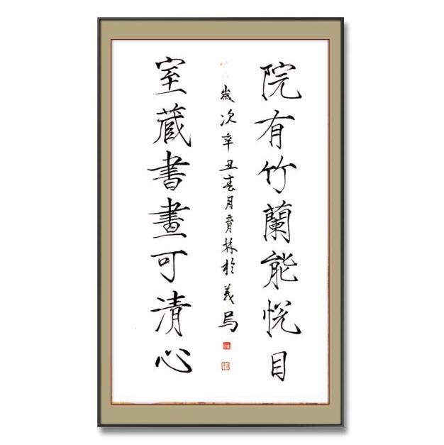 名字手绘书法艺术品装饰国画宣纸手绘字画可定制