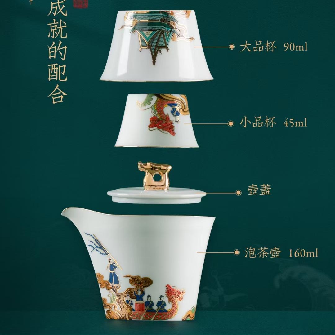高档羊脂玉旅行茶具套装:龙池竞渡快客杯