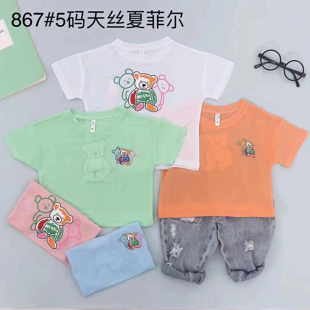 秀萍童装 儿童夏季薄款纯棉舒适透气小童超薄面膜T恤批发7元 一首5个码子 80-90-100-110-120 三个熊图案