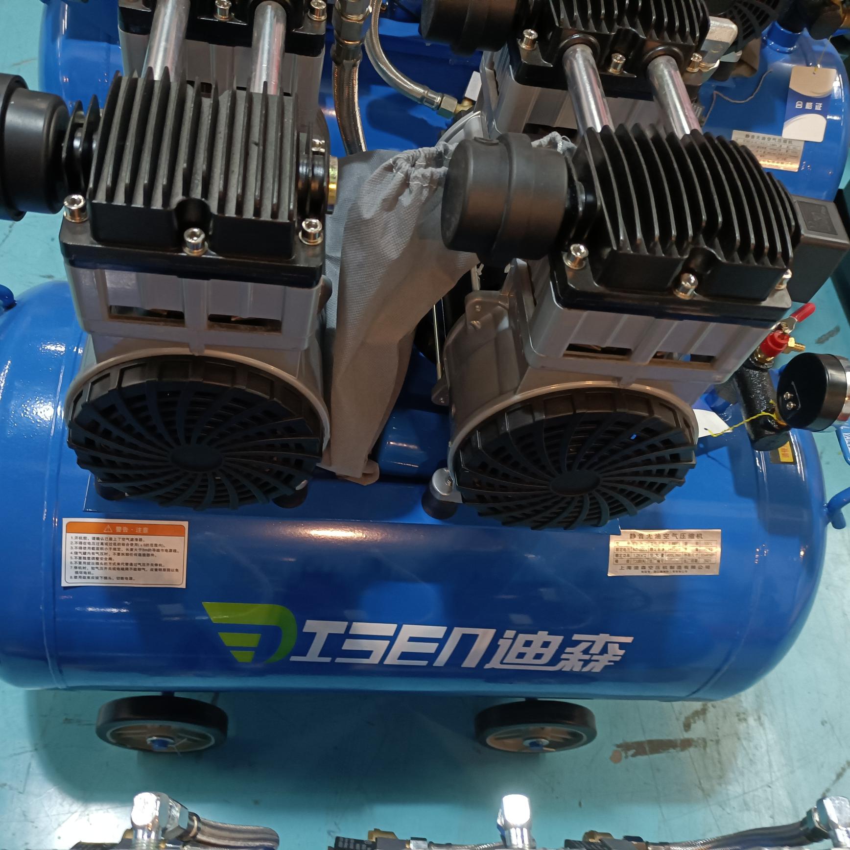 迪森静音无油空气压缩机2.4kw