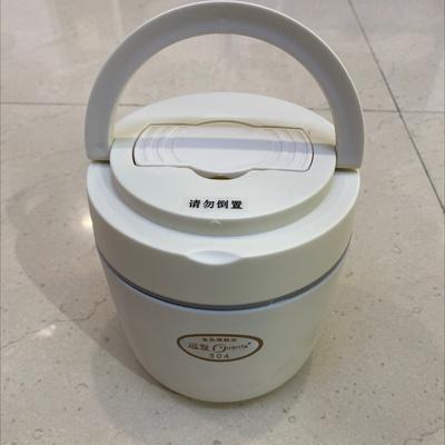 304不锈钢真空保温饭盒分隔型双层便携家用学生上班族便当盒餐盒1.3L
