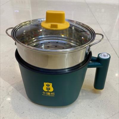 不锈钢电煮锅1.8L双层、煮粥神器1人2人快煮锅、宿舍电热锅