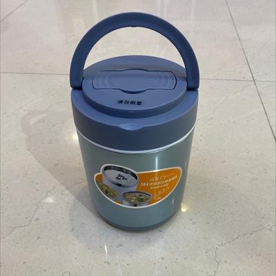 304不锈钢真空保温饭盒分隔型双层便携家用学生上班族便当盒餐盒1.6L