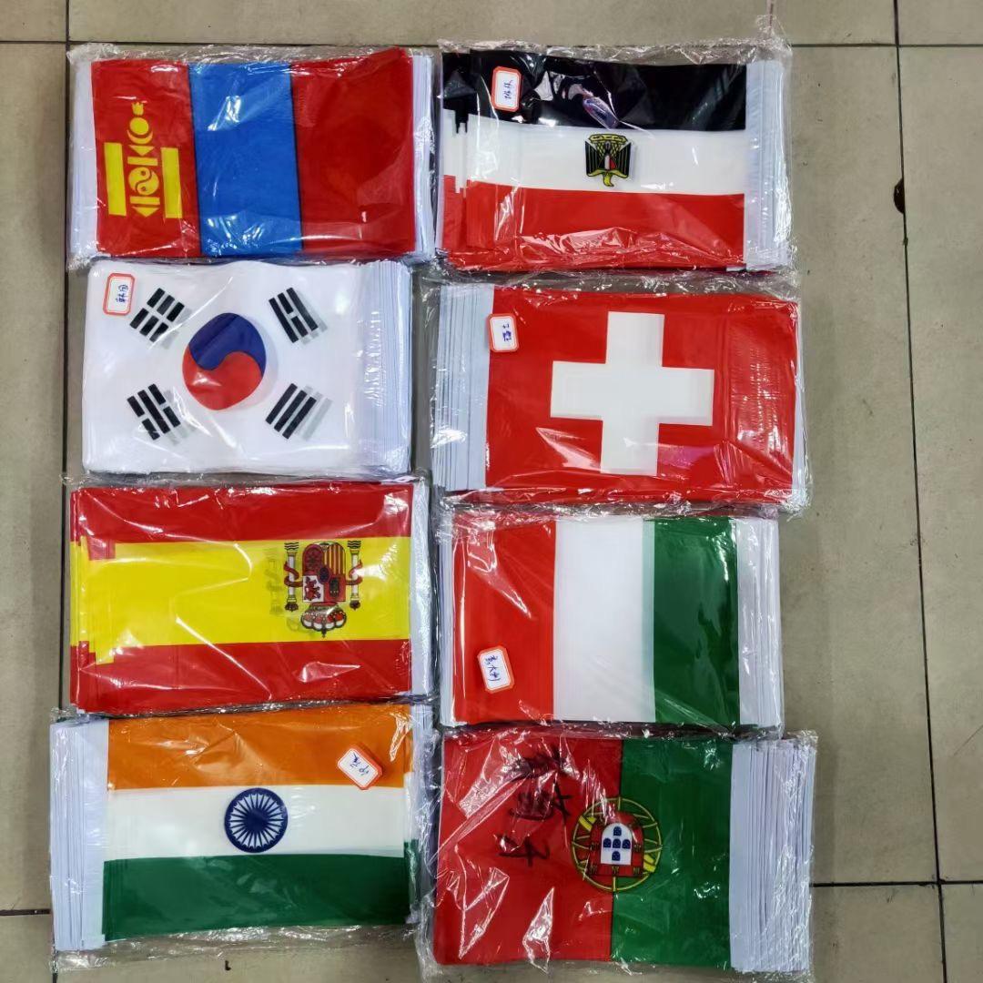 欧洲杯旗子,小旗