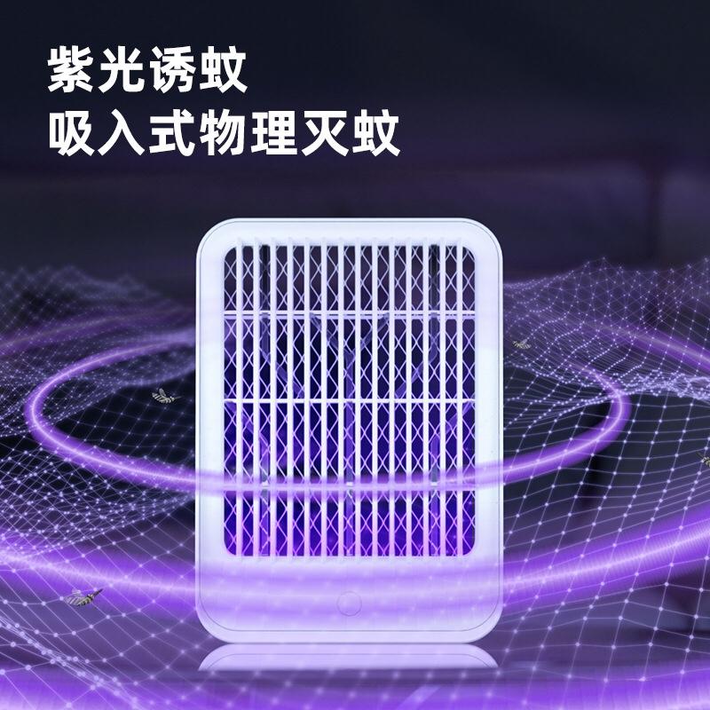新款式电击式灭蚊灯USB可充电捕蚊器便携家用户外室内灭蚊灯静音