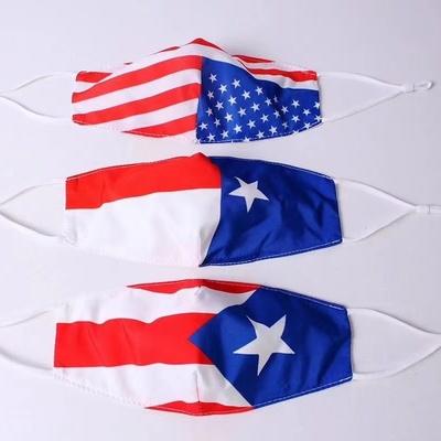 国旗口罩😷