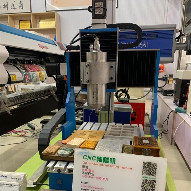 3020 CNC雕刻机