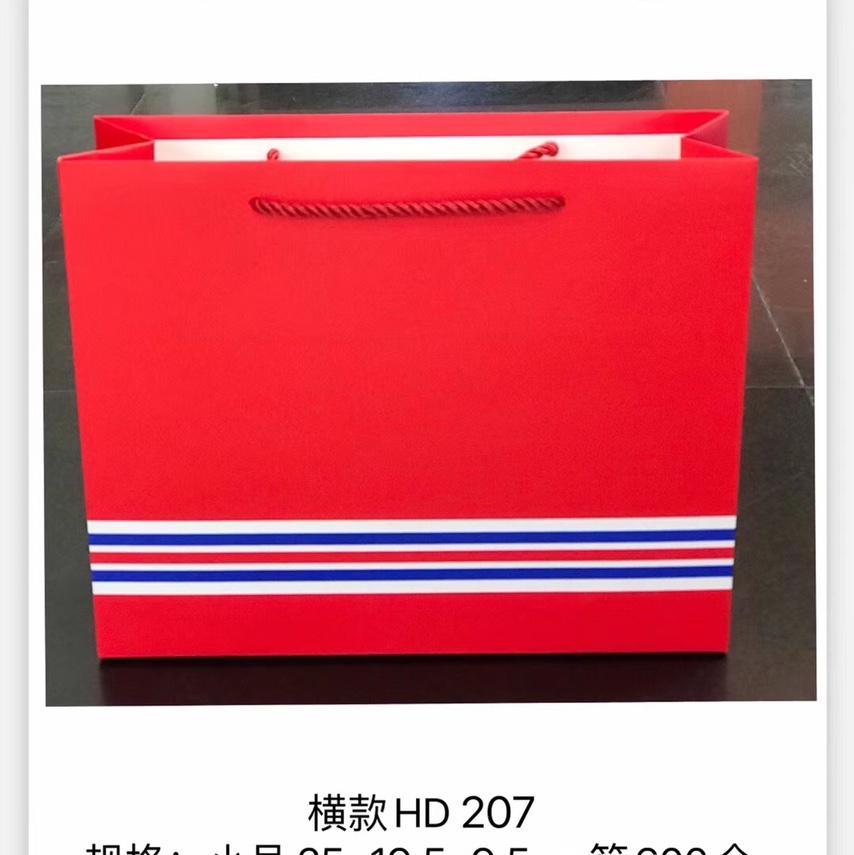 白卡礼袋红色款礼品袋