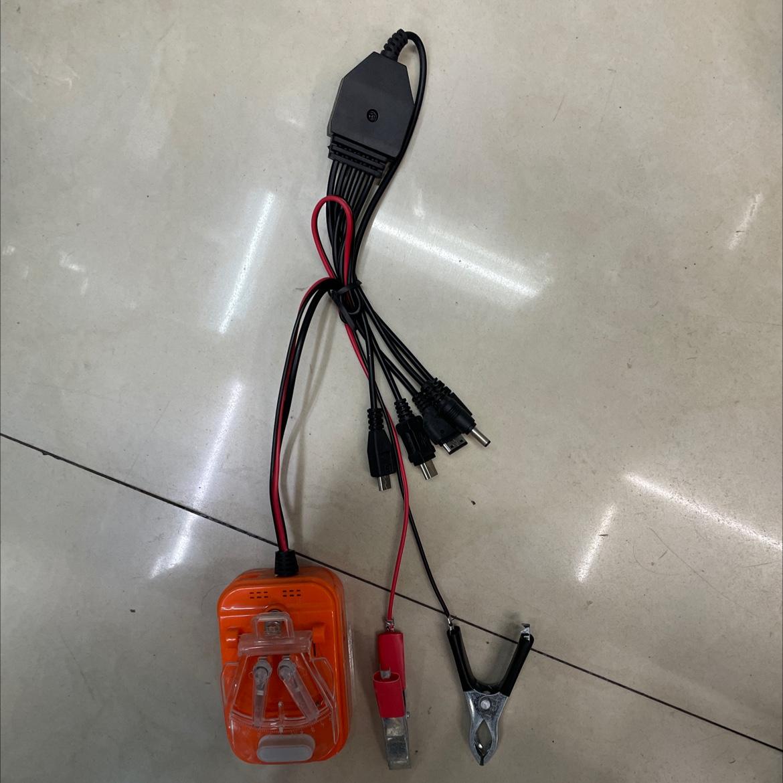 手机充电器橙