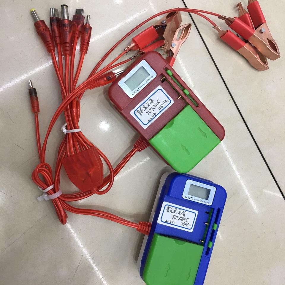 新款太阳能12V数显一拖五带夹子电瓶充电器