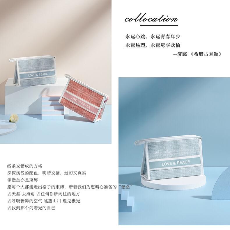 新款小香风系列化妆包手拿化妆包女士便携化妆品收纳包