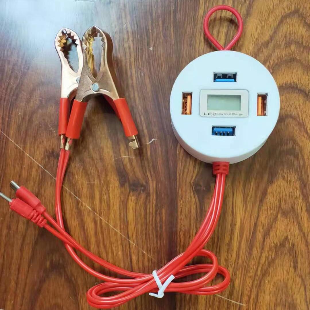 新款太阳能圆形手机非洲充电器