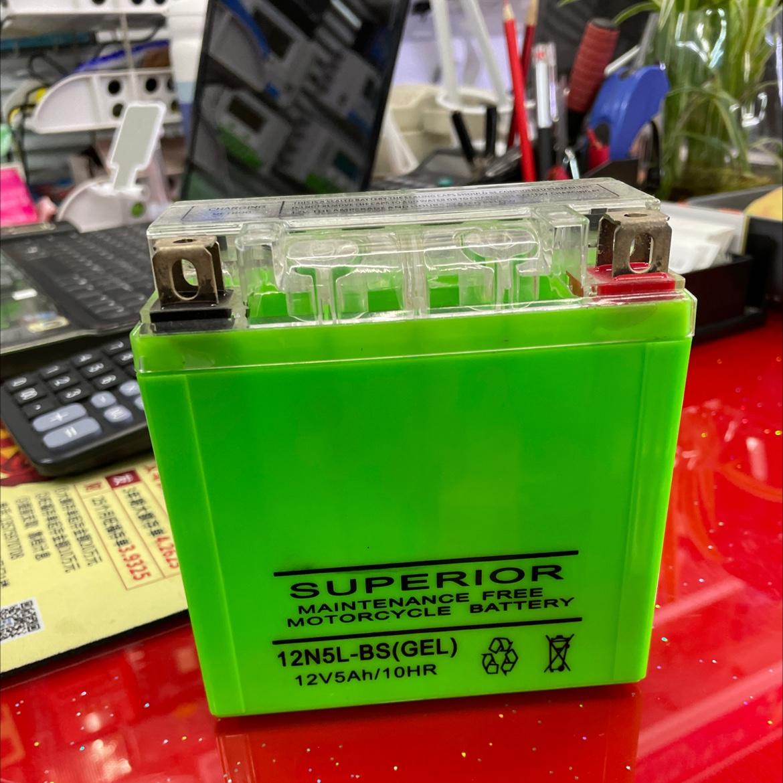 蓄电池5A