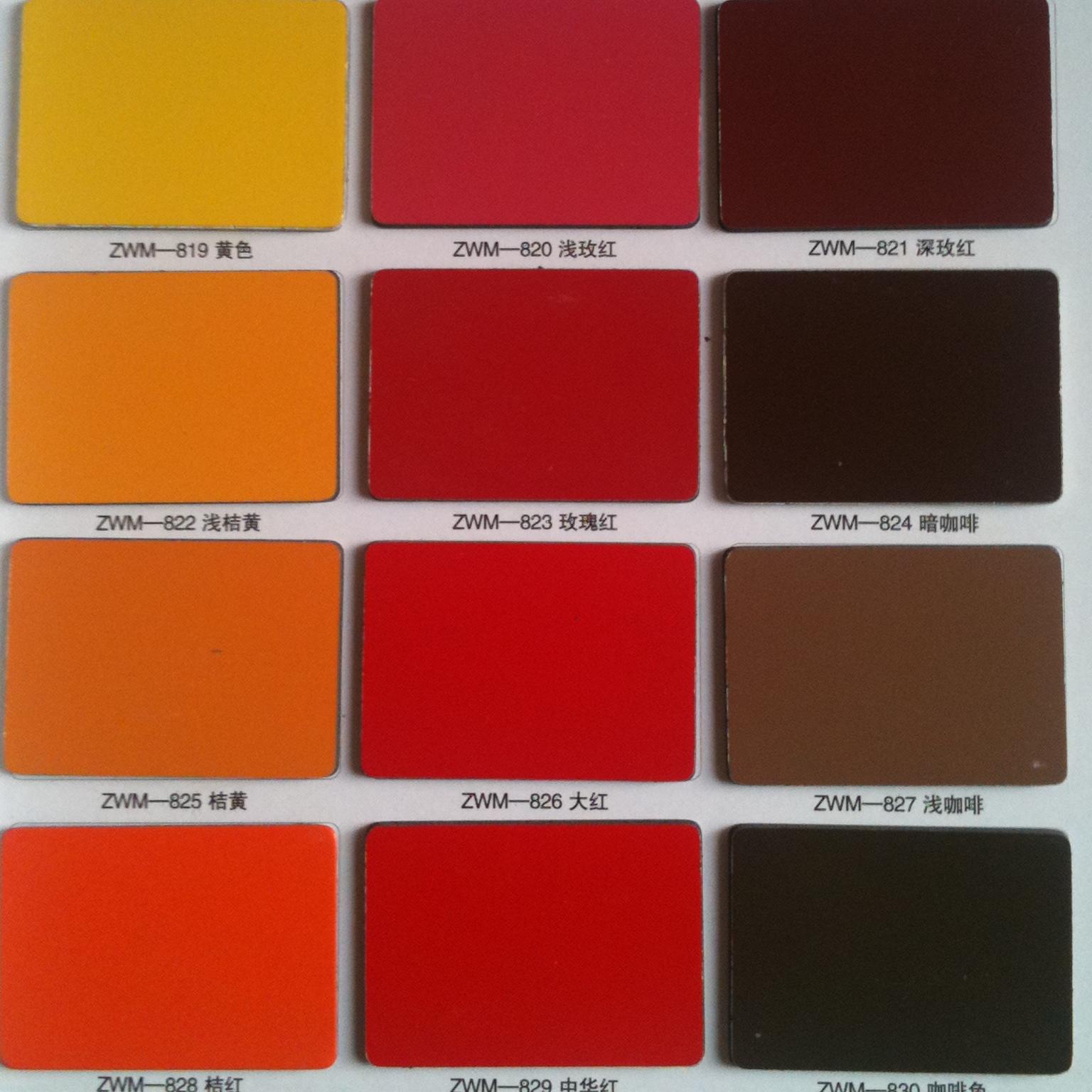 铝塑板内外墙幕墙干挂广告门头背景装饰阳台铝板彩色铝塑板1.22*2.44 *2.5mm 3mm   4mm  5mm彩板