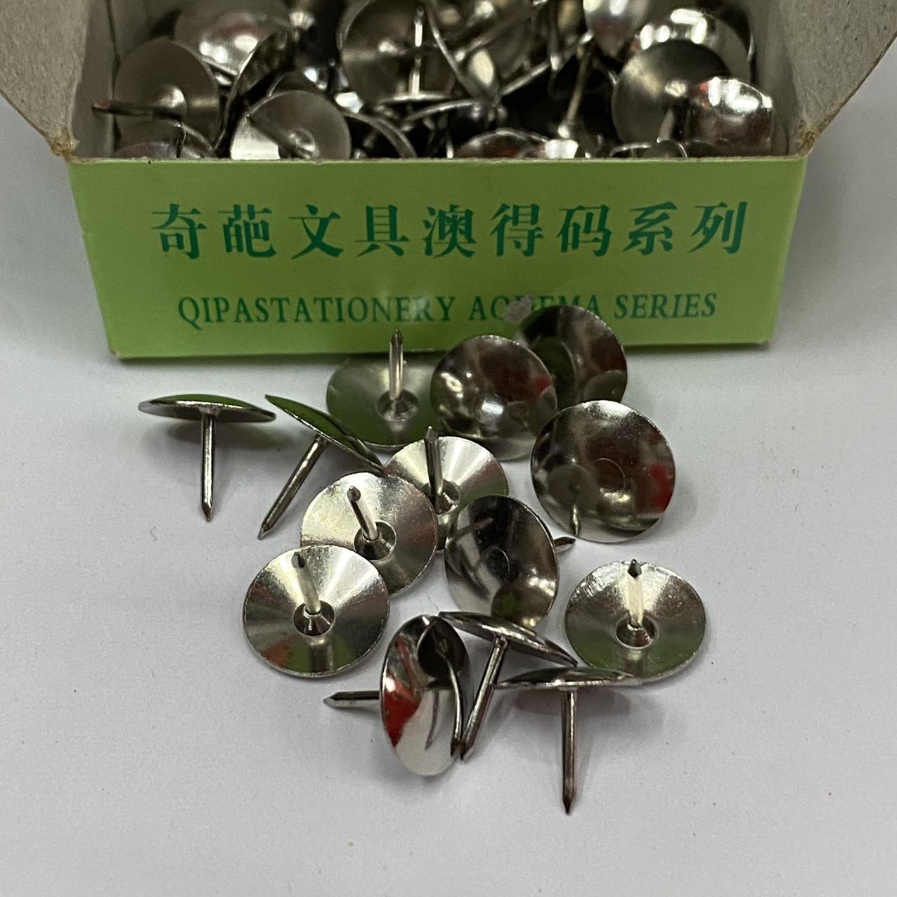 厂家直销办公用品图钉装订批发图钉121