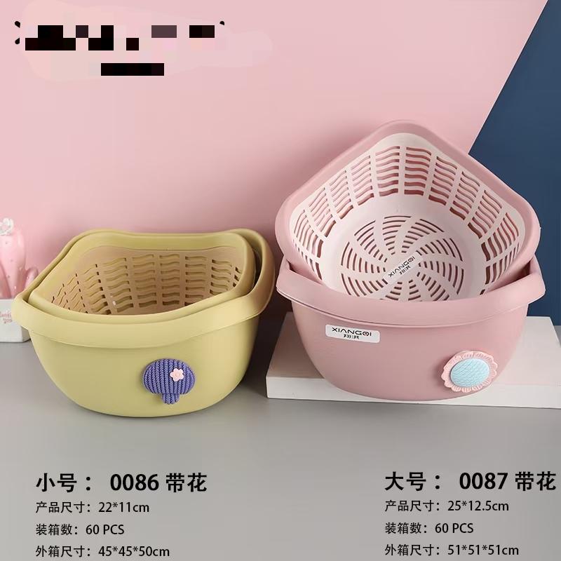大号居家家双层塑料沥水篮洗菜盆北欧风格家用洗水果盘方形篮子三件套
