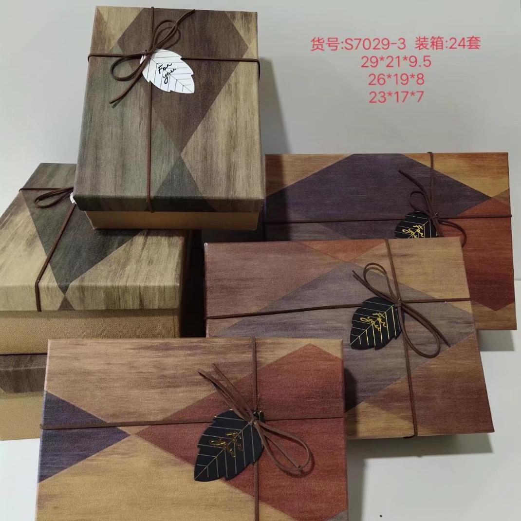 中长方形套盒