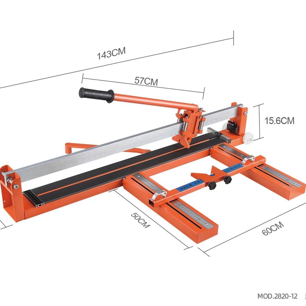 切割机,瓷砖切割机