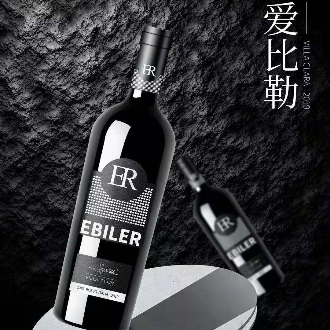 意大利爱比勒干红葡萄酒