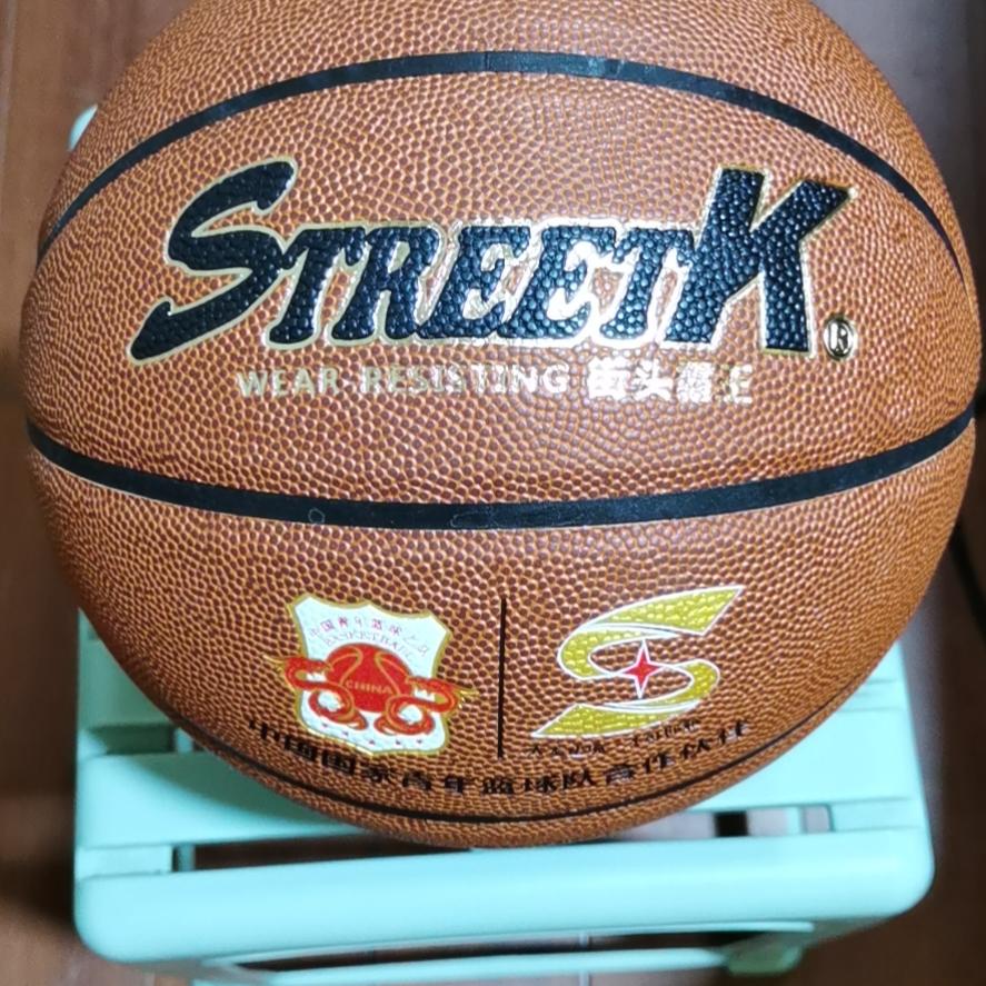 110pu篮球
