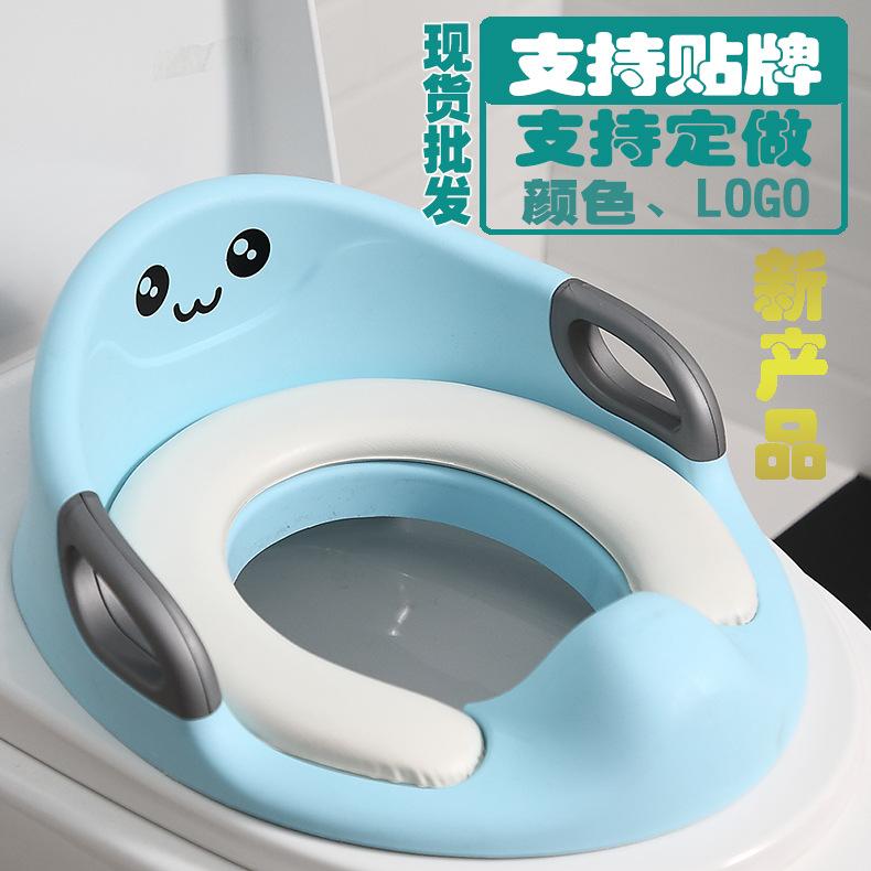 Y104-A002-2 宝宝坐便器儿童马桶幼儿婴儿便盆小孩带扶手坐便圈