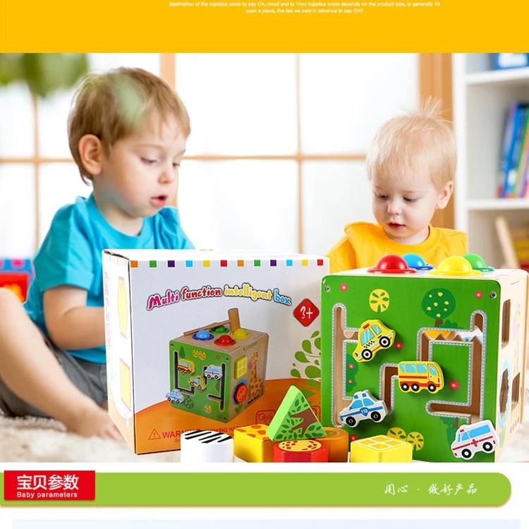 积木玩具形状配对益智力盒装早教