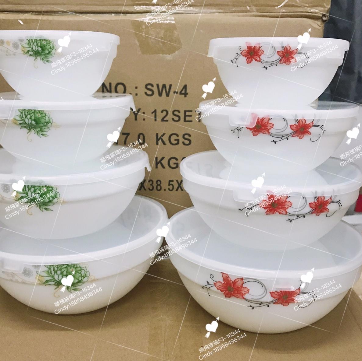 钢化玻璃四件套保鲜碗