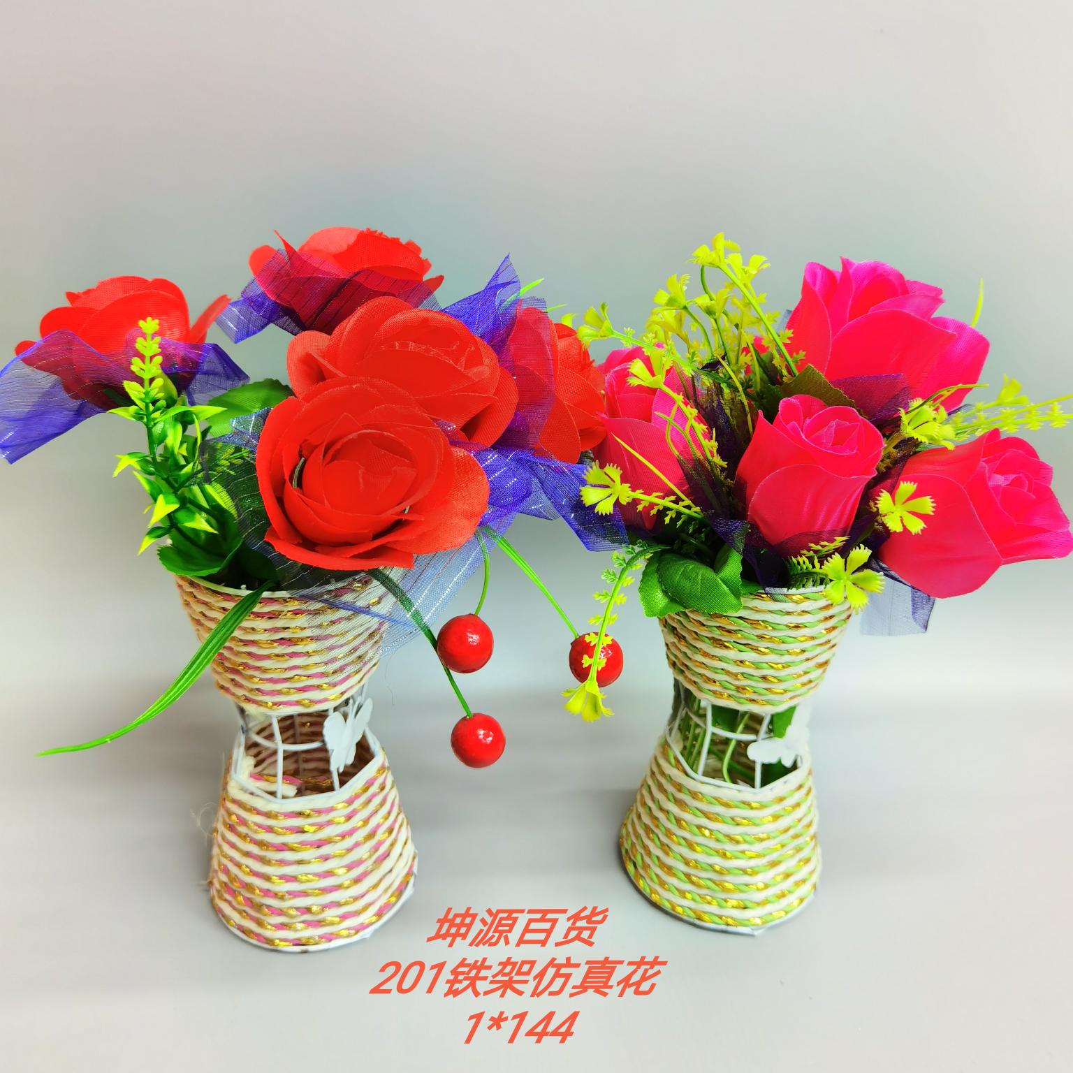 仿真玫瑰花假花摆设干花花束婚庆家居客厅餐桌摆花装饰花艺摆件