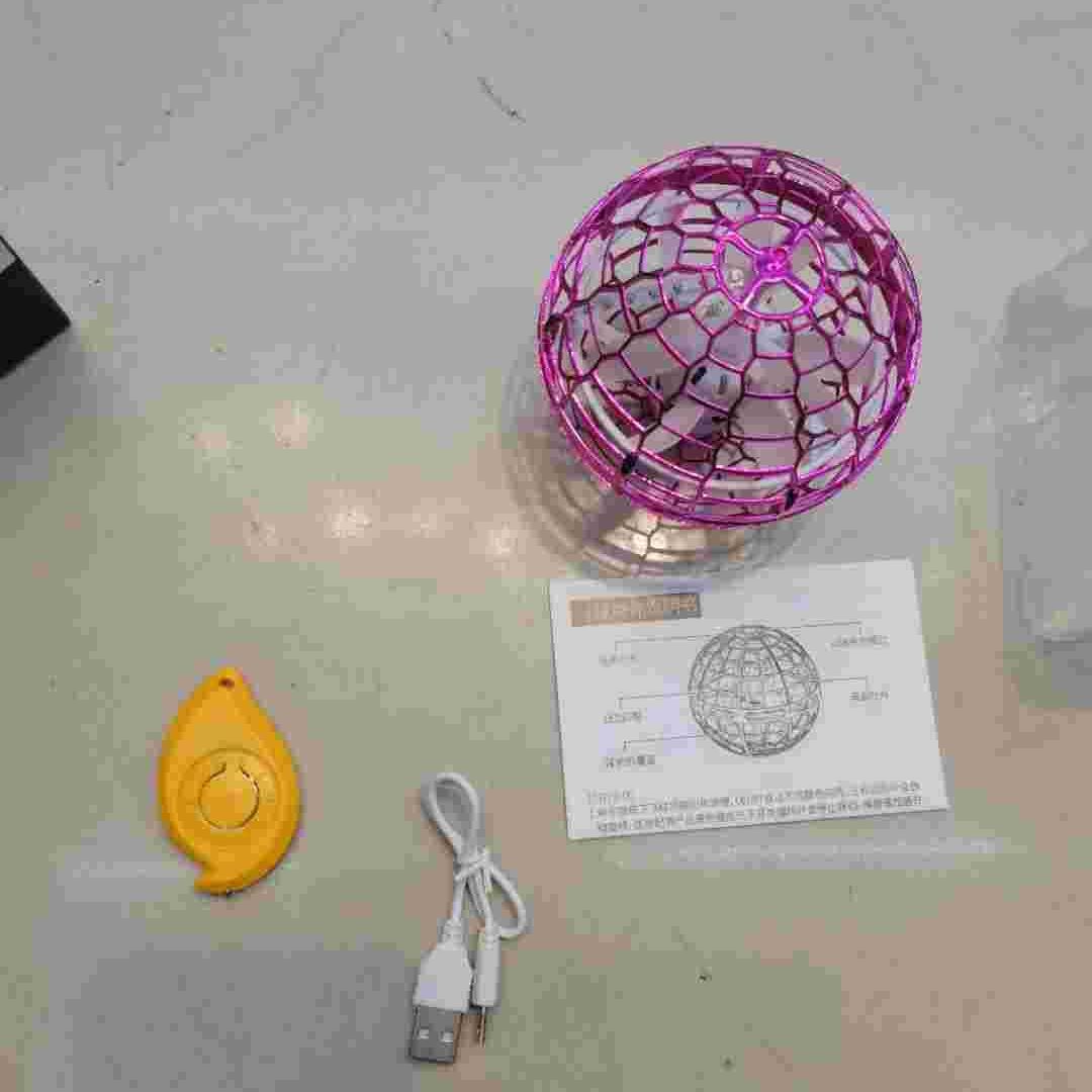 2021新款二代飞行陀螺飞球自由航线跨境飞行器儿童玩具圣诞礼物