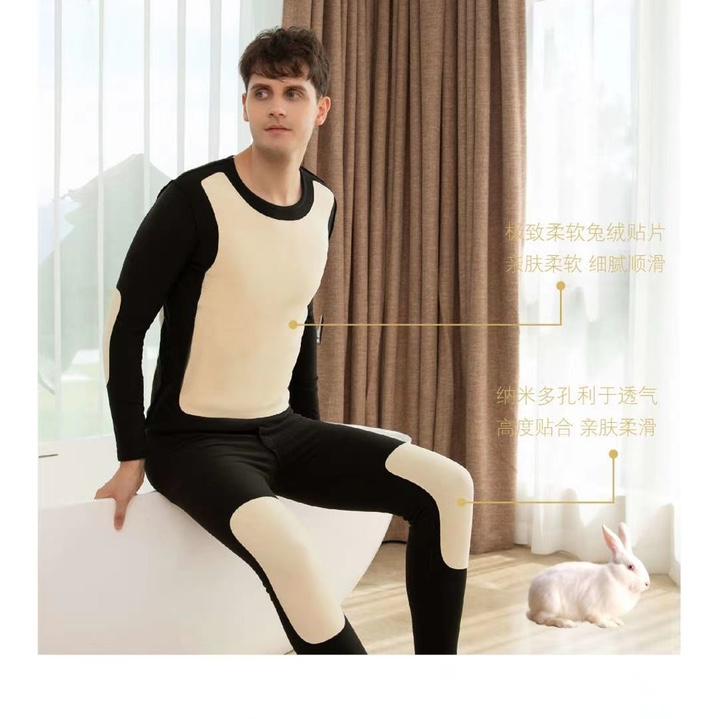 舒适兔绒保暖内衣套装