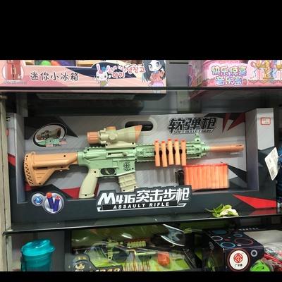 软弹枪玩具M416