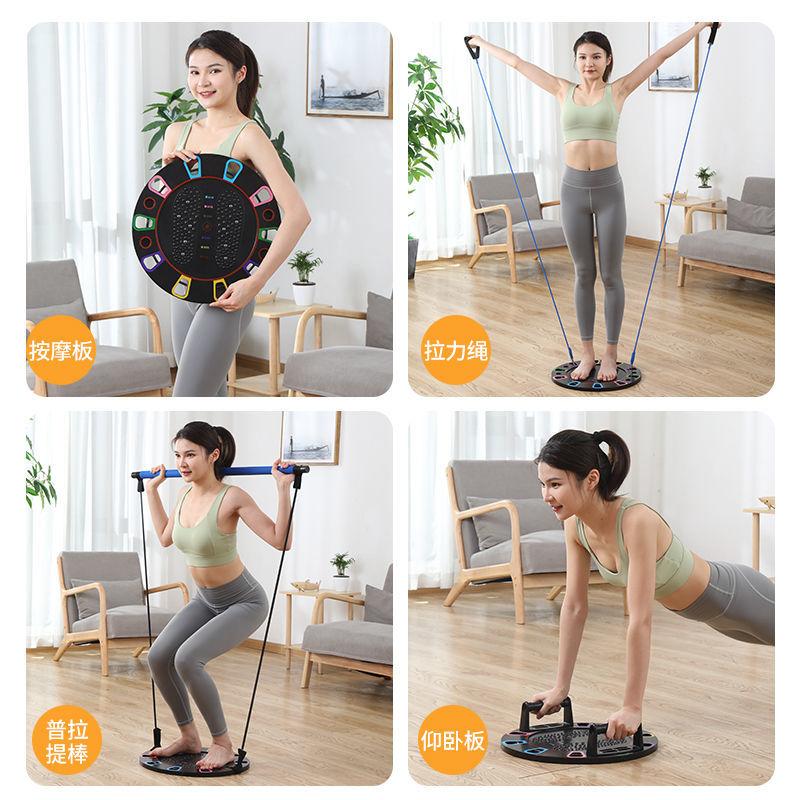 多功能组合健身训练板瘦身训练盘