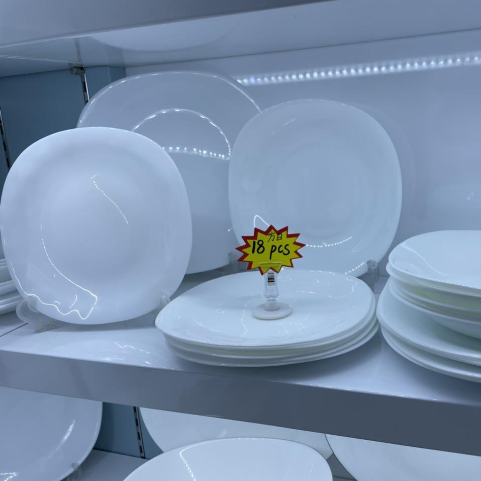 白玉瓷钢化玻璃餐具白色套装18头盘子
