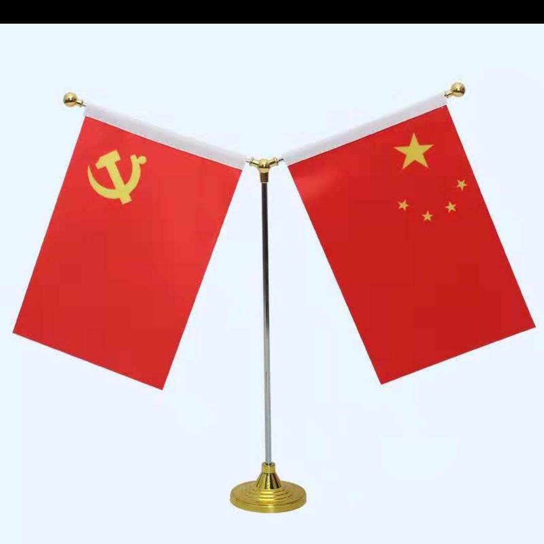 仿金办公桌旗谈判旗子国旗摆件旗帜