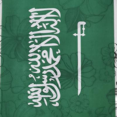 沙特旗帜定制