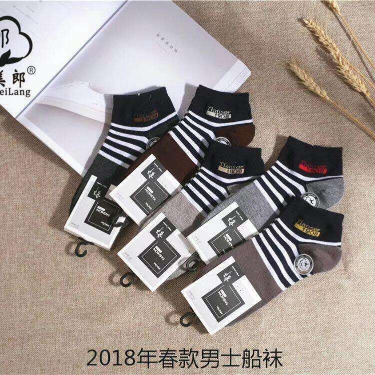 条纹精梳棉袜