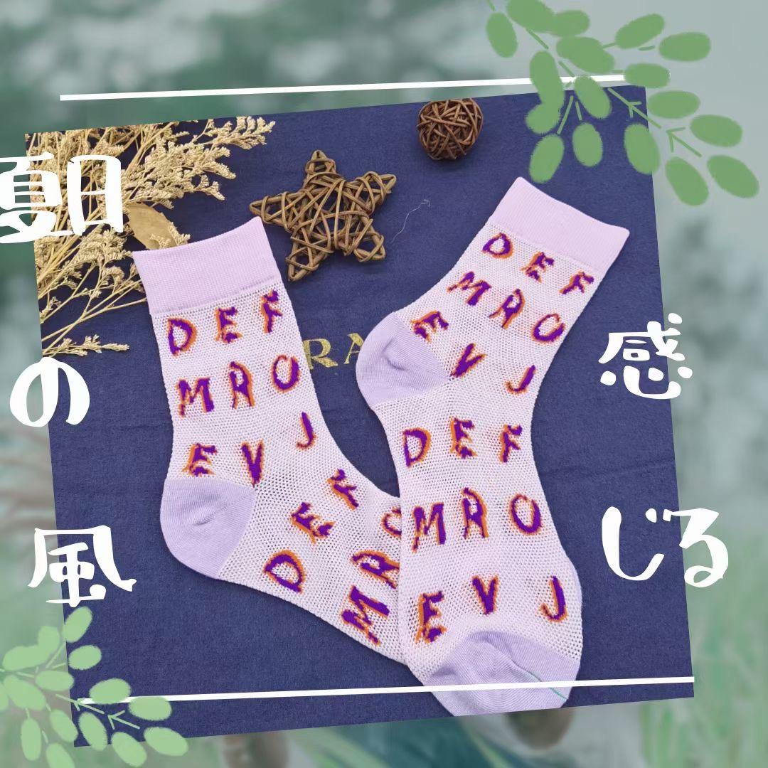 熟色 潮袜No 6