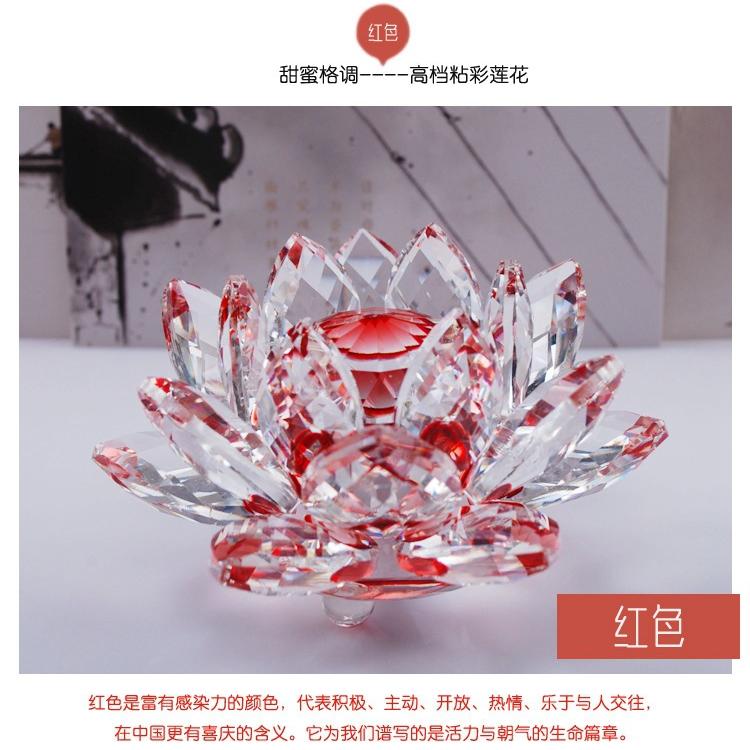 60号水晶玻璃莲花摆件手机眼镜珠宝柜台创意装饰品家居中式供佛教用品 60号莲花